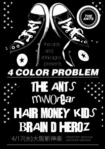 THE ANTS 4 COLOR PROBLEM